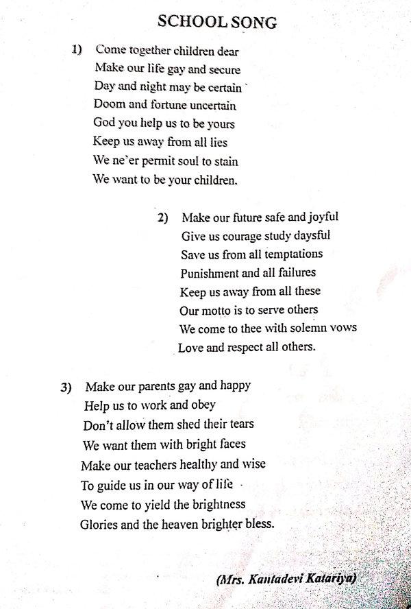 School Song of Tejswini Vidya Mandir