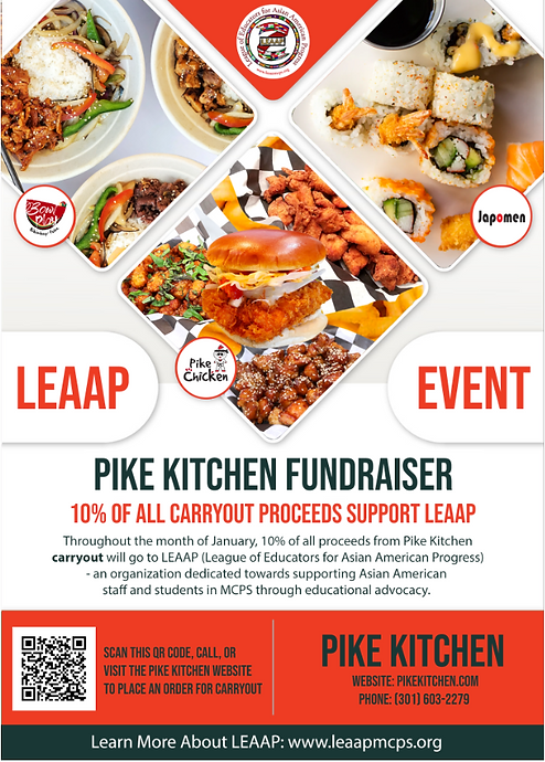 Pike Kitchen Fundraiser.png