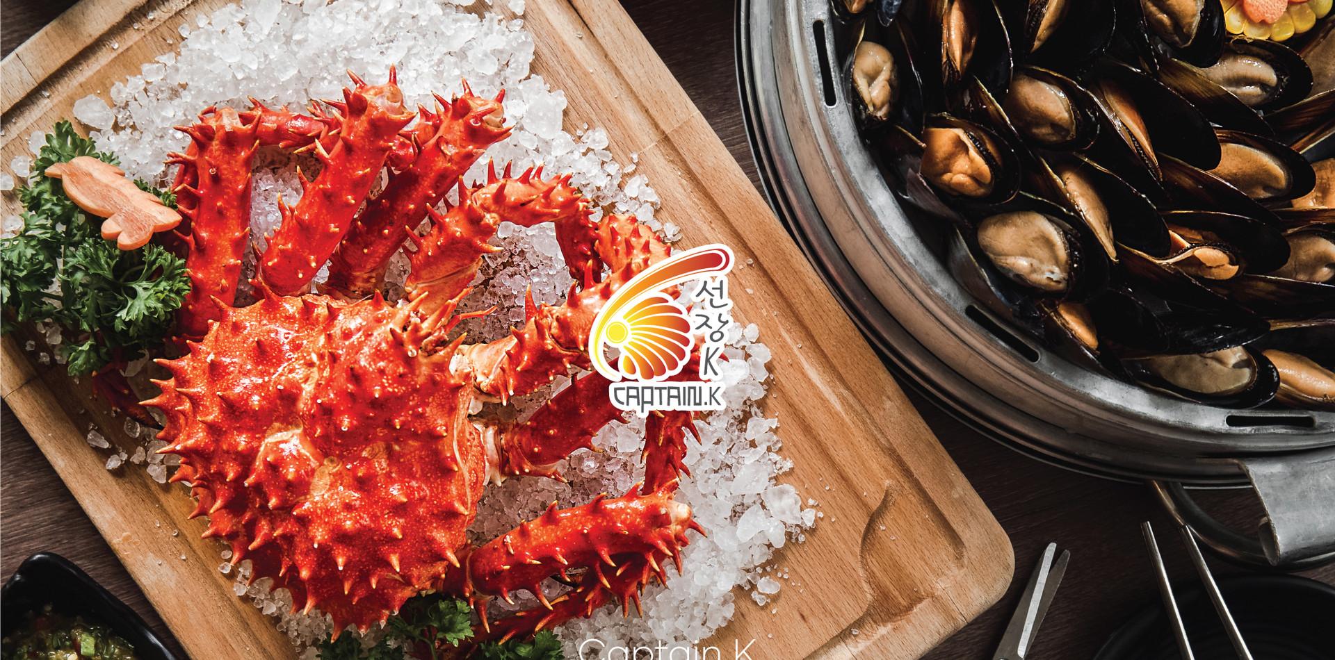 Branding - Captain K Seafood Tower & Hot Pot