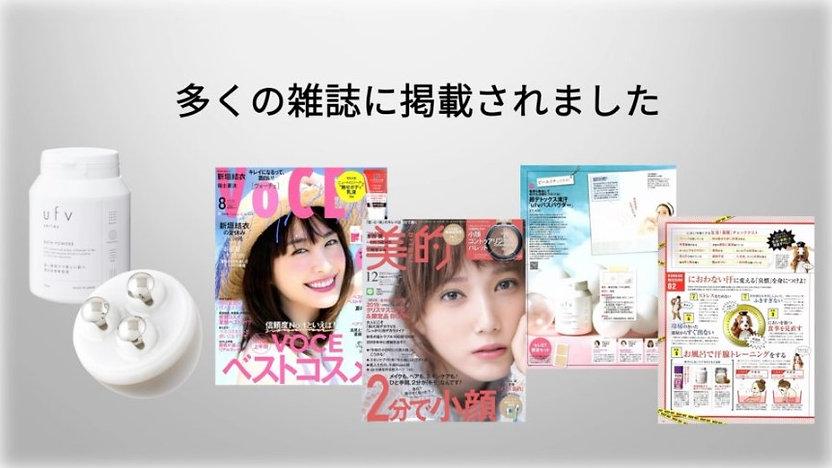雑誌掲載.jpg