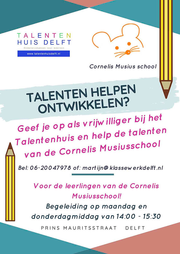 Cornelis Musius school poster.jpg