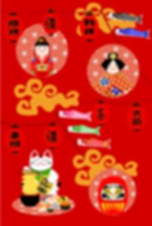 Japanese food festival final smaller fil