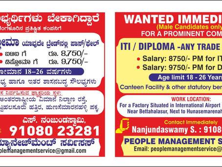 Job Openings for ITI/Diploma in Bengaluru