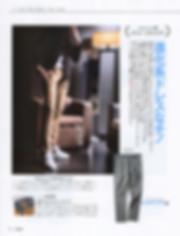 LEON-2020-May.jpg