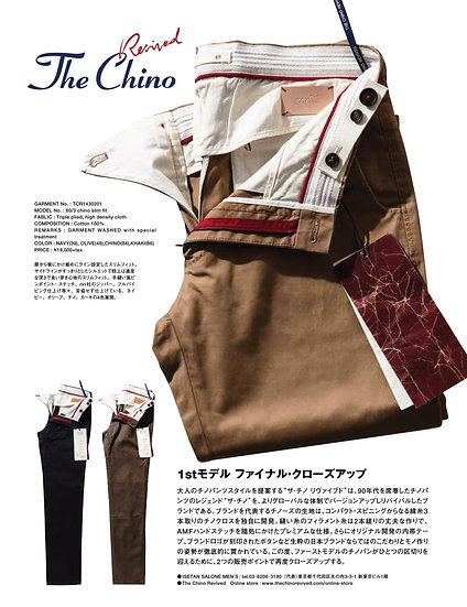 TCR1430201-84 60/3 chino slim fit