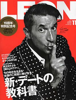 leon_cover.jpg