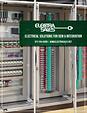 OEM & Integration Vertical-1.png