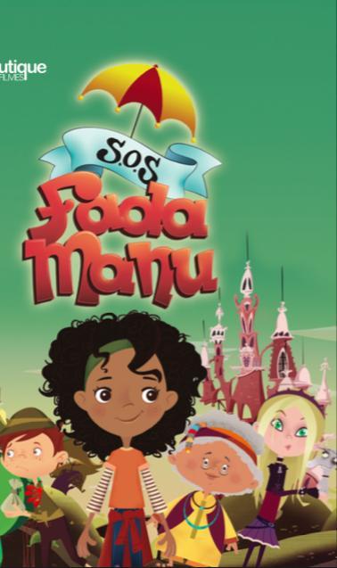 SOS Fada Manu (2017)