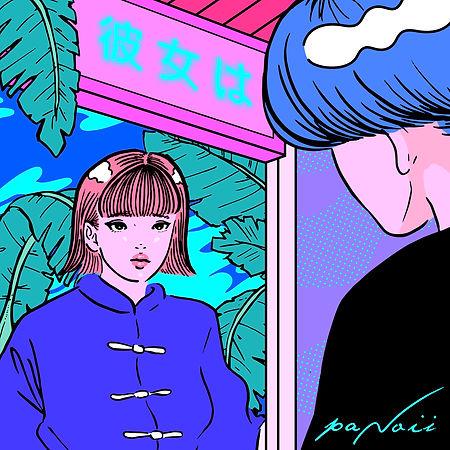 panaii_length_リサイズ_入稿_最終_2.jpg