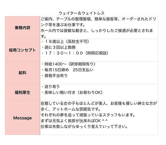 SMILE募集要項7_page-0003_edited.jpg