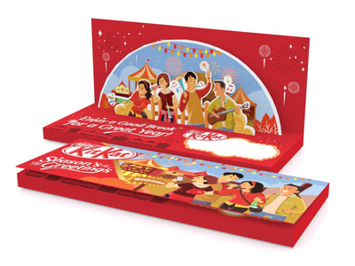 KitKat Sleeve New Year Design Front View