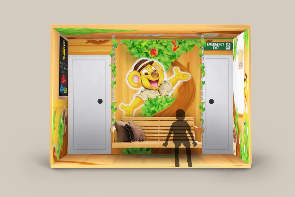 Koko Krunch Entry Bus Interior Design