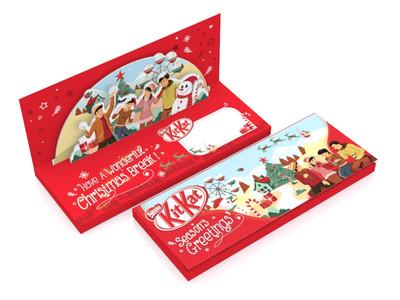 KitKat Sleeve Christmas Design