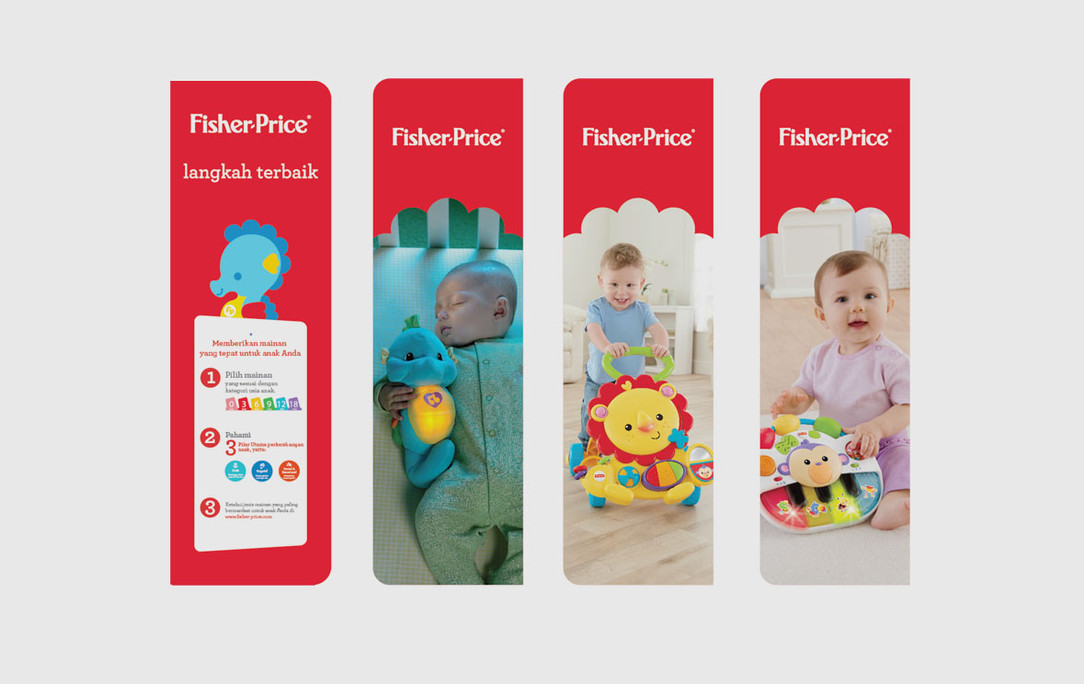Fisher Price Divider Designs