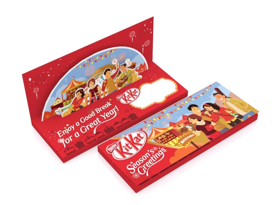 KitKat Sleeve New Year Design