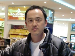 Yssao Wagatsuma