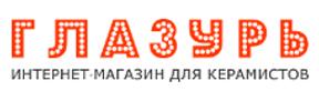 Купить муфельные печи Project в Москве