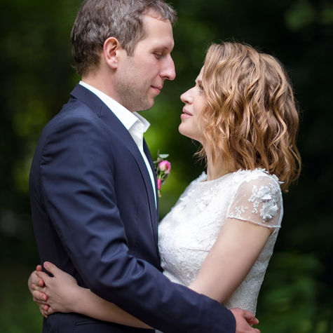 Свадебный фотограф Москва цены