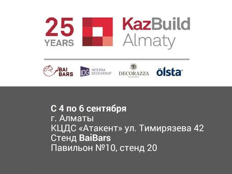 KazBuild2018