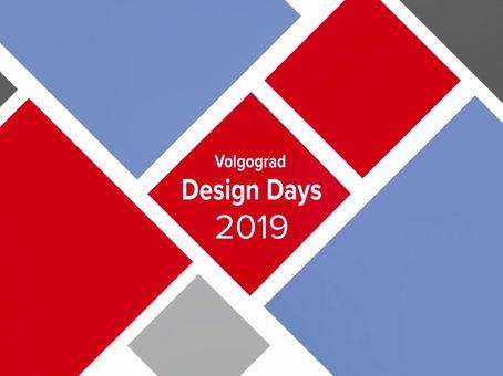 VOLGOGRAD DESIGN DAYS 2019