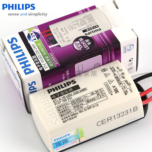 Philips_LED driver ET-10