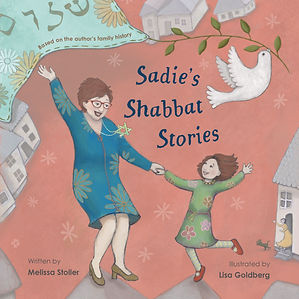 Sadie's Shabbat Stories - Cover High Res