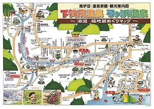 南伊豆温泉マップ2019(1).jpg