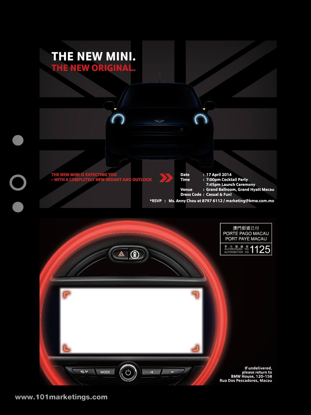Mini Cooper Invitation card
