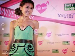 Lai Miu x Yahoo PR Event