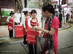Dermagram Street Promotion
