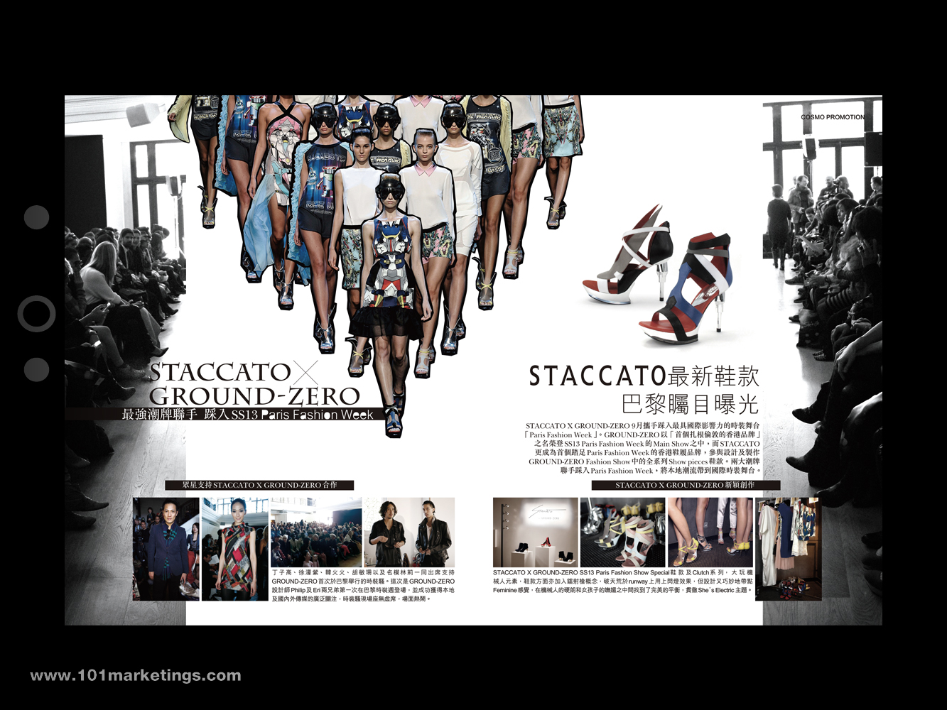 Staccato Advertorial