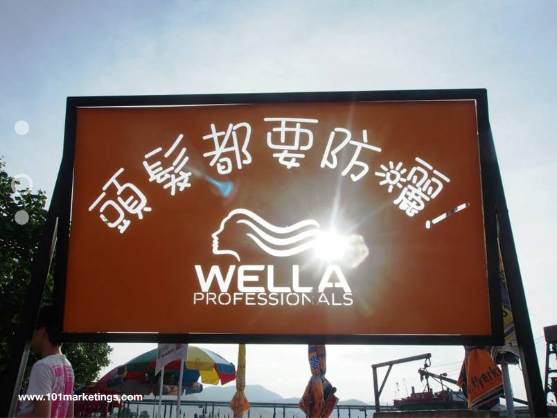 wella sun_22