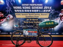 HK Rugby Sevens
