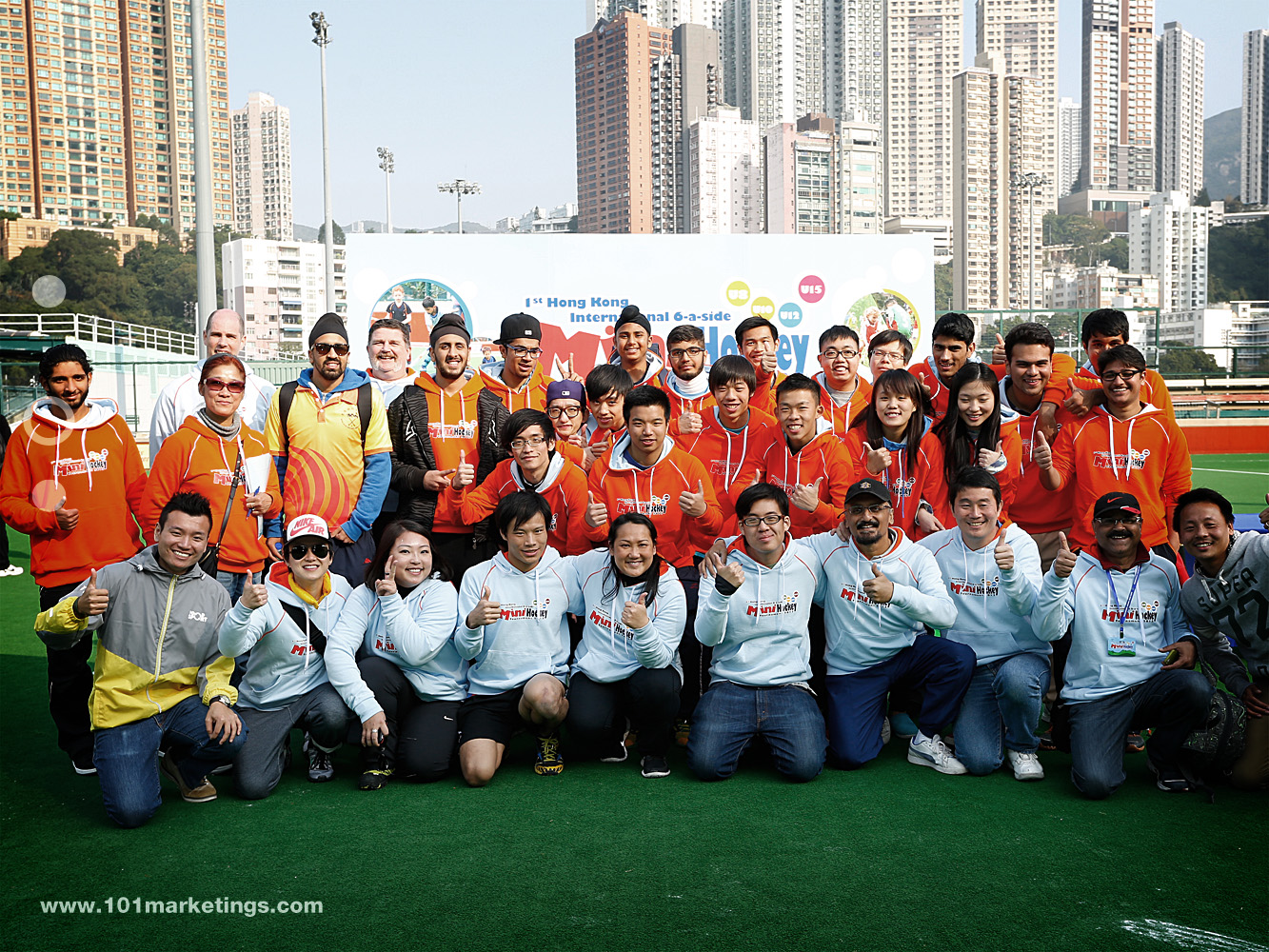 International Mini Hockey 2013