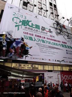 Hong Kong Duathlon Challenge 2013