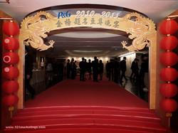 P&G Annual Dinner in HK and Macau
