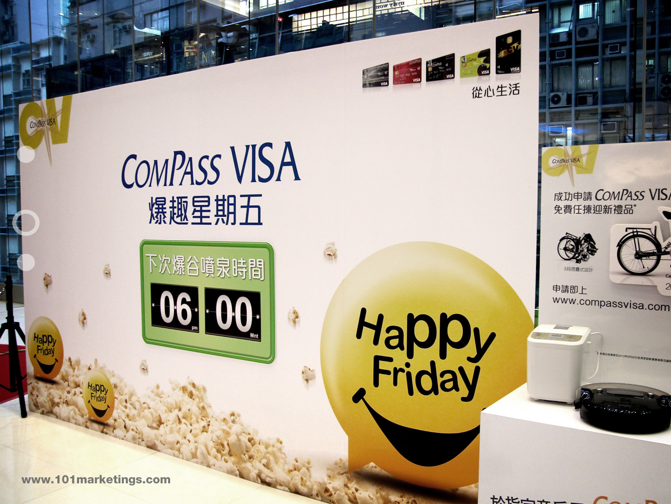 Compass Visa