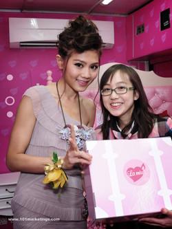 Lai Miu Website Official Launch