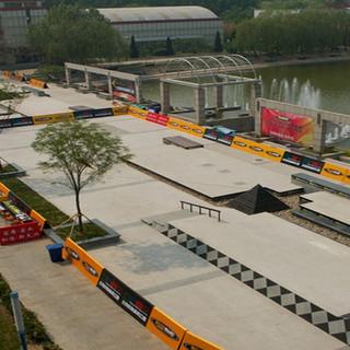 Woodward Skate Plaza, China