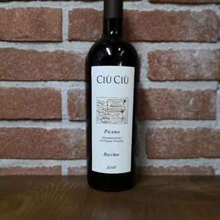 Bacchus Rosso Piceno D.O.P. (Marche).