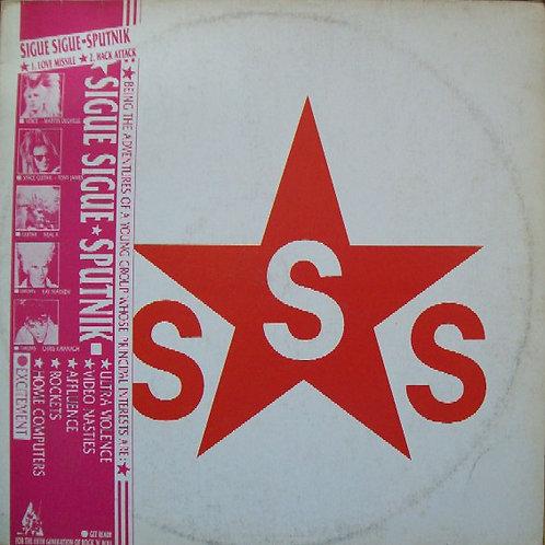 Sigue Sigue Sputnik – Love Missile F1-11