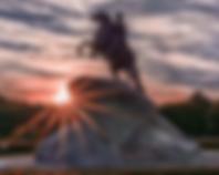 Аннотация 2020-05-27 105403.png