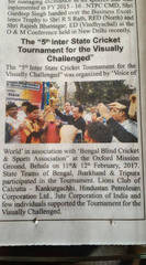 5th Inter State Cricket Tournament