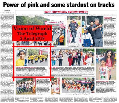 VOW students at Marathon in Kolkata