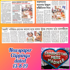 Combination of 'Blood Donation Camp' & 'Wedding of a Underprivileged Visually Challenged Girl'