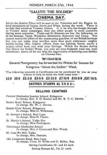 1940s-souvenir-programme-2.jpg