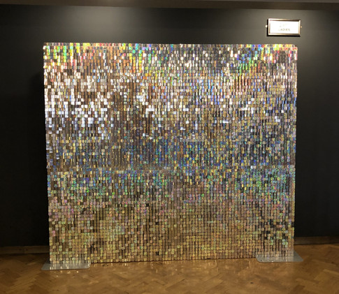 shimmer wall for hire