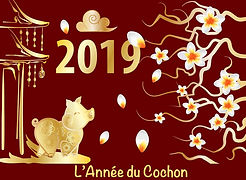 nouvel-an-chinois-2019.jpg