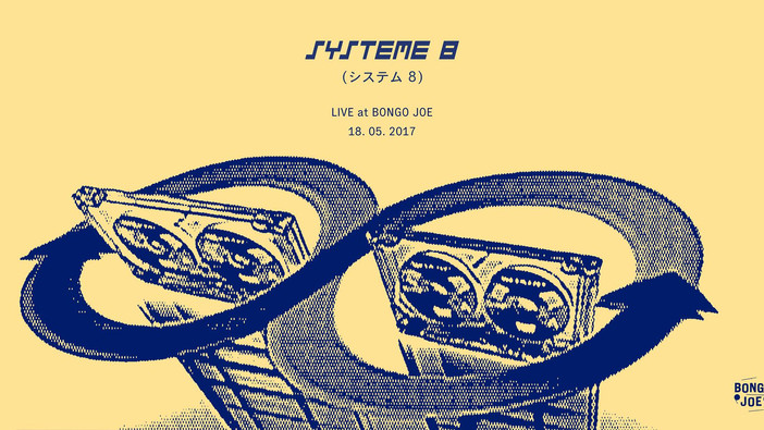 Système 8 – Live (Hardware)