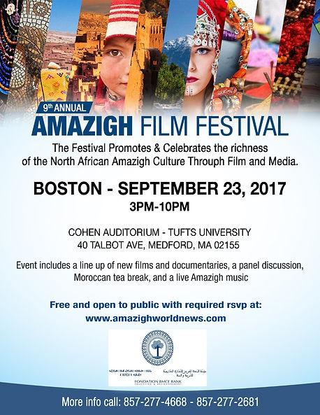 Amazigh-Film-Festival.jpg